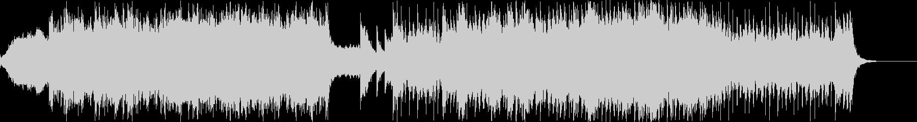 壮大パーカッシブなEDM的シネマティックの未再生の波形