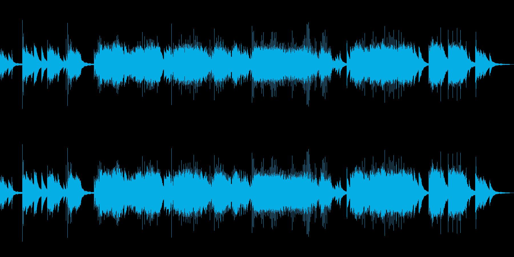 美しいピアノ・ソロ曲の再生済みの波形