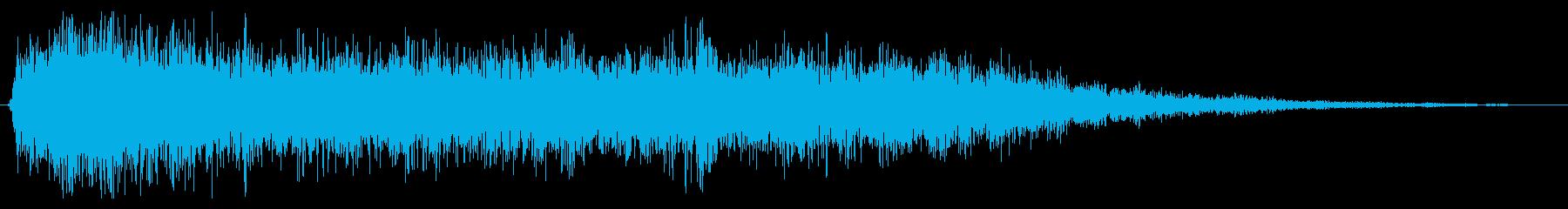 緊張 UFO 04の到着の再生済みの波形