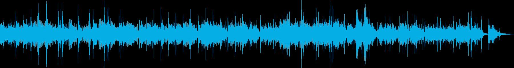 神秘的で優しい・美しいピアノ曲の再生済みの波形