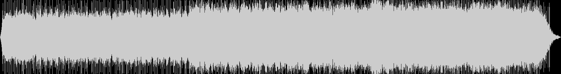 浮遊感のあるエレクトロチックな曲の未再生の波形
