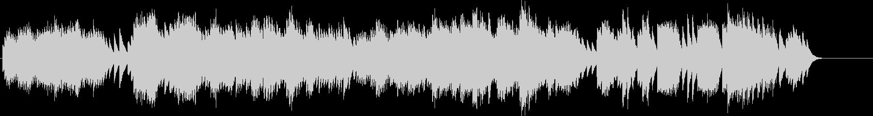 ドビュッシー「アラベスク」(オルゴール)の未再生の波形