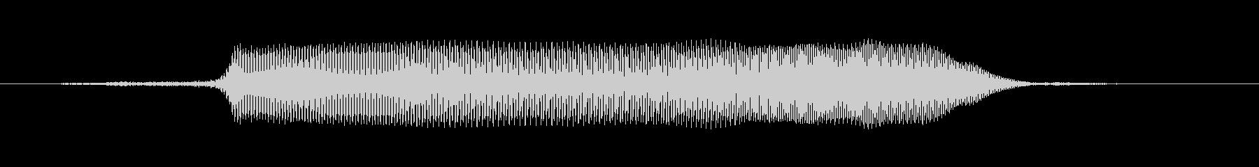 リトルレッドモンスター:Uの未再生の波形