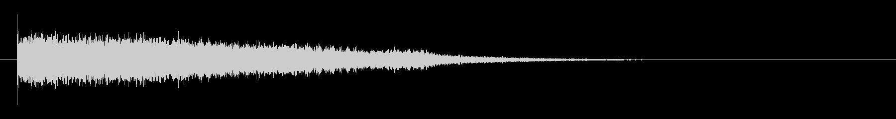 落下する時の効果音 「ヒューーーン」の未再生の波形