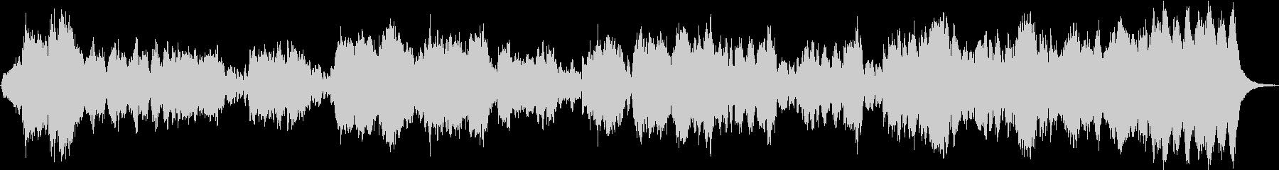 【オーケストラ】サファリパークのテーマの未再生の波形