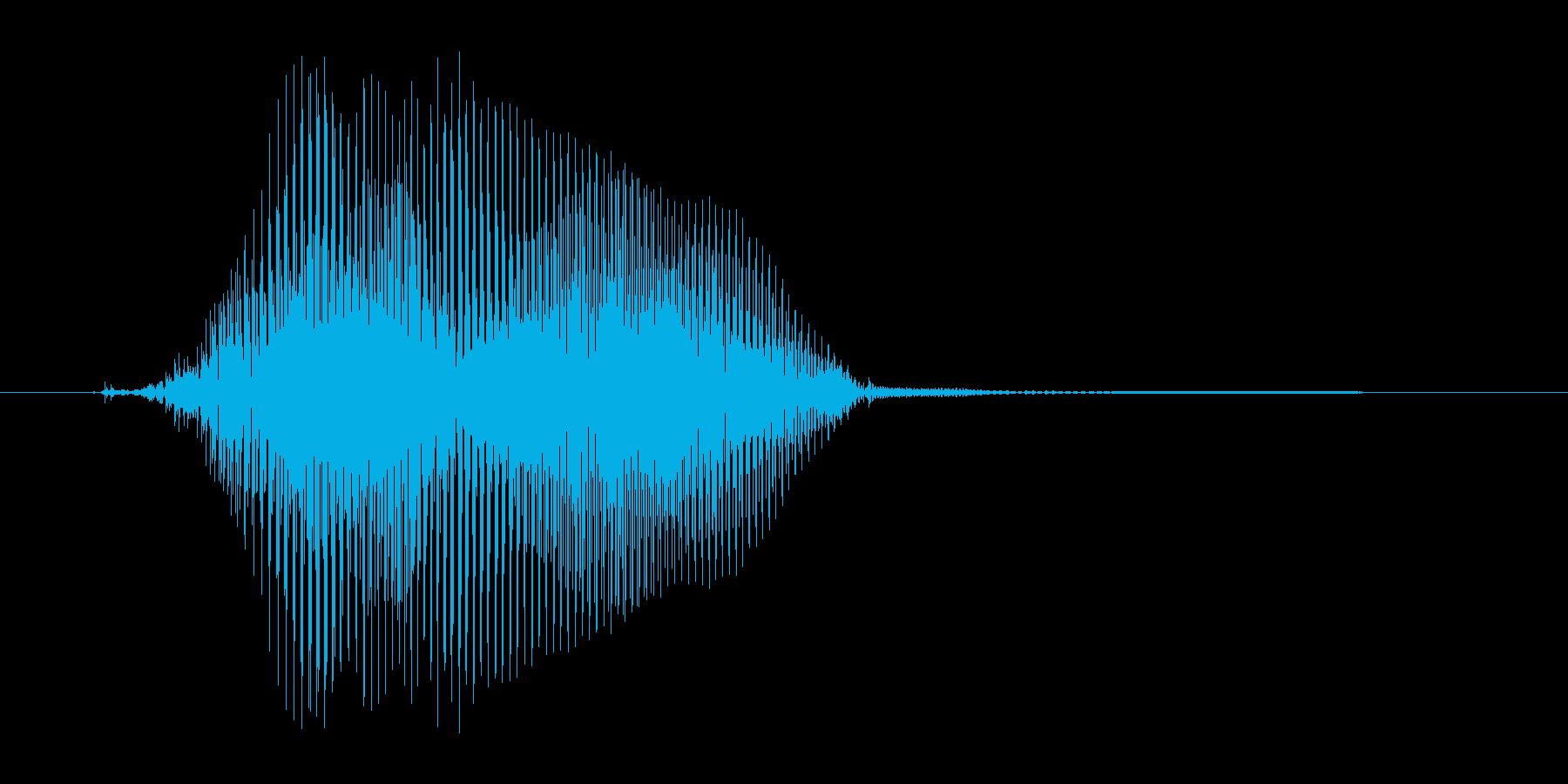 やっ!(Type-A)の再生済みの波形