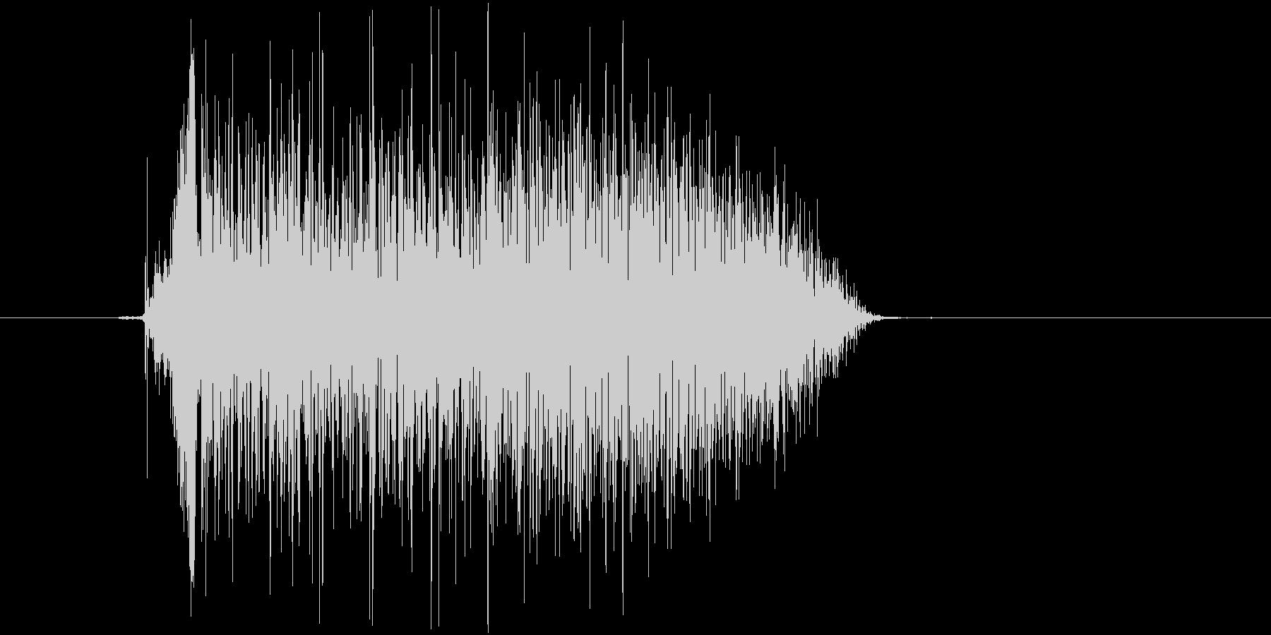 「ギャー」の未再生の波形