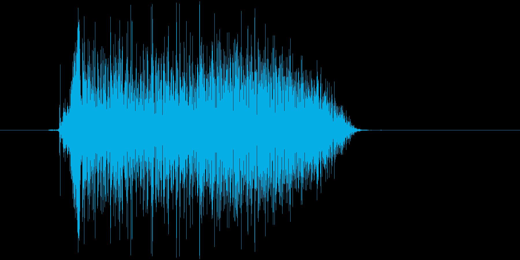 「ギャー」の再生済みの波形
