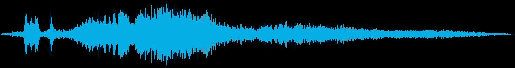 スクールバス:EXT:ギアに入れ、...の再生済みの波形