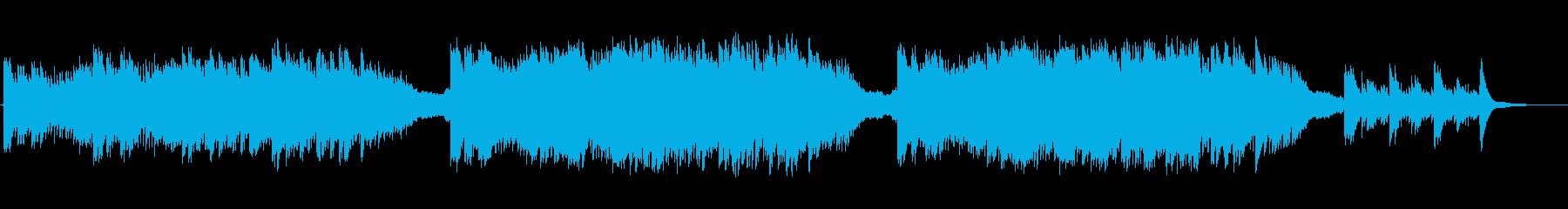 現代の交響曲 感情的 バラード く...の再生済みの波形