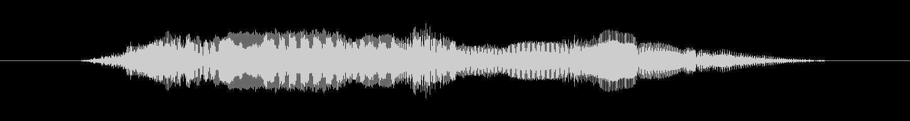 鳴き声 リトルガールラフ04の未再生の波形