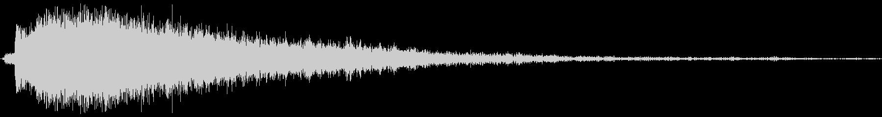ショックファイア;警告ビープ音、ヘ...の未再生の波形