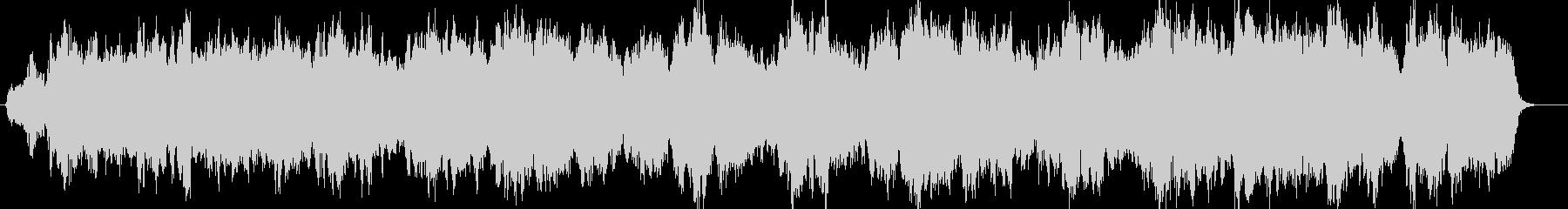 ゆったりとしたオーケストラ楽曲の未再生の波形