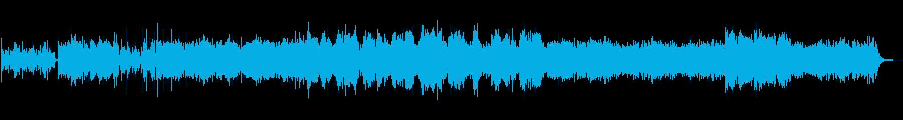 しみじみとしたスロー曲の再生済みの波形