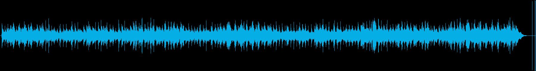 哀愁を帯びたメロディーが心にしみる曲の再生済みの波形