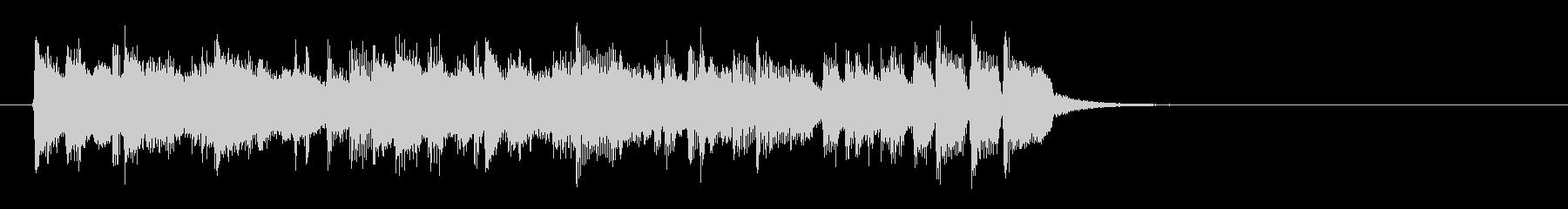 軽快なポップフュージョン(サビ)の未再生の波形