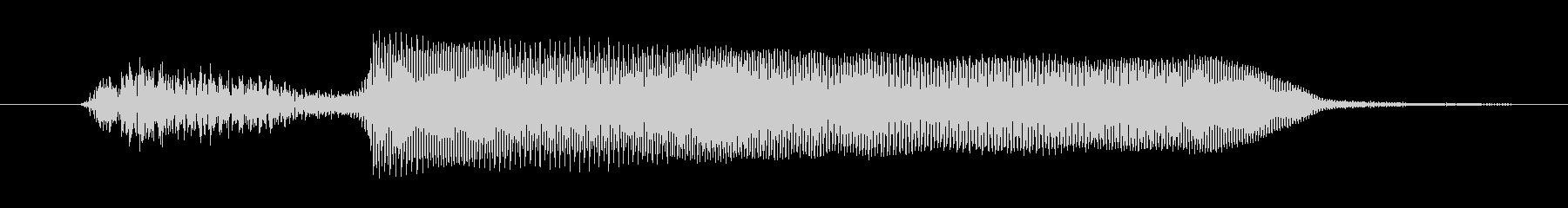リトルレッドモンスター:Tの未再生の波形