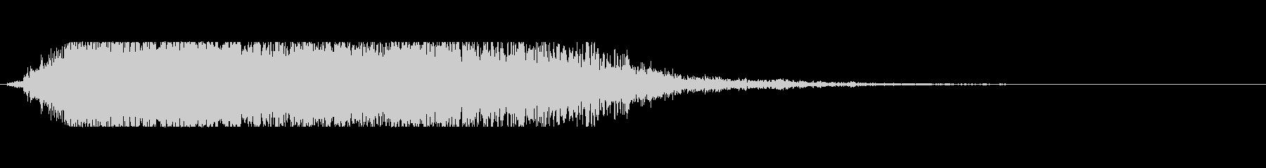 ギャオー(怪獣系の鳴き声)の未再生の波形