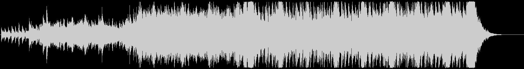 緊張感のあるオーケストラ系のBGMの未再生の波形