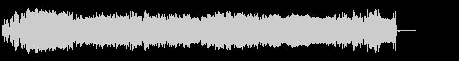ハードコードの未再生の波形