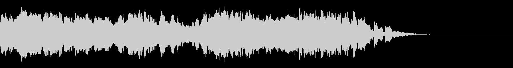 ベルとストリングスの感動的な挿入歌の未再生の波形