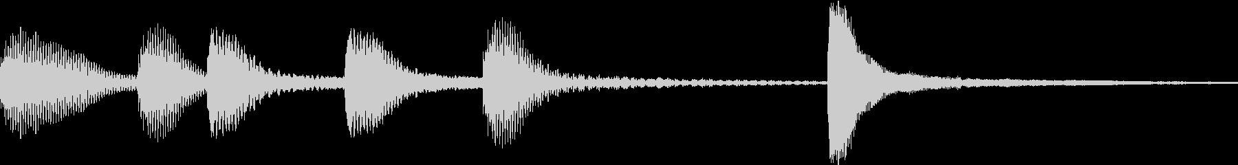 ピアノのジングル、ラジオ等の未再生の波形