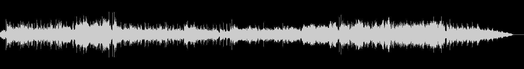 反響するギターとクラリネットのバラードの未再生の波形