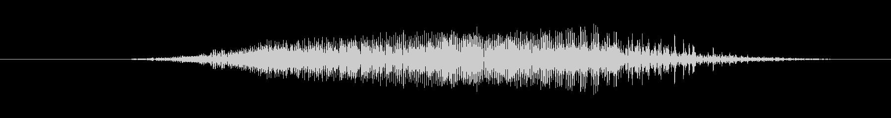 鳴き声 男性スクリーム強制ショート02の未再生の波形