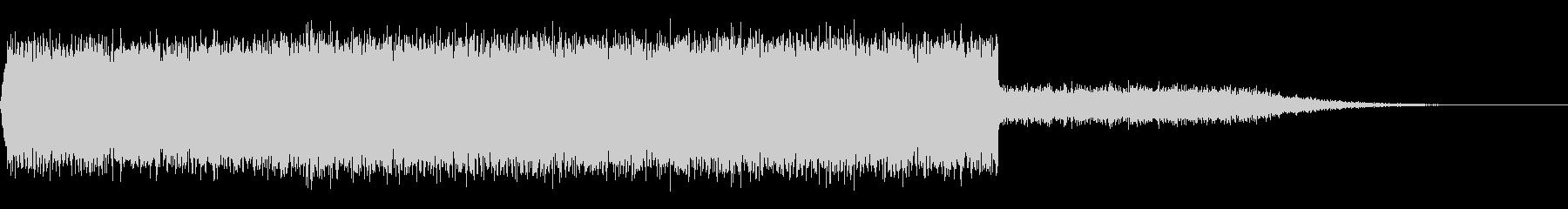 メタリックエアリリースの未再生の波形