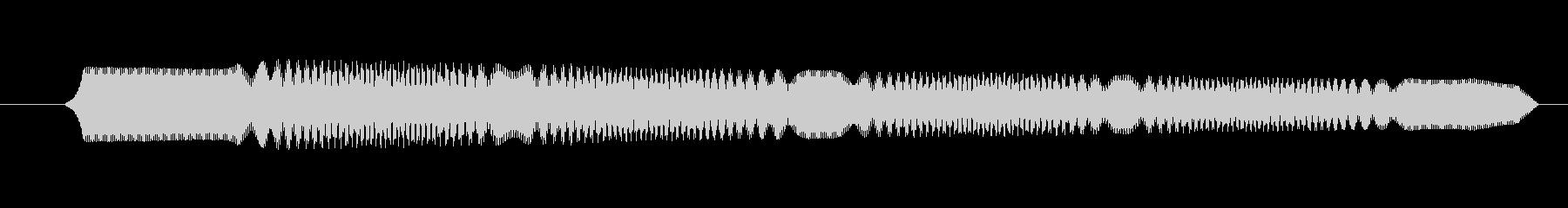 ヒュ~ヒュ~ン おばけが飛ぶ可愛らしい音の未再生の波形