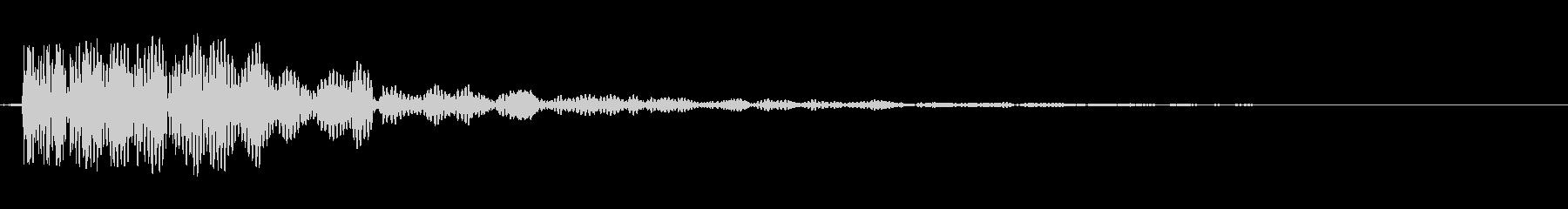 和太鼓でドンの未再生の波形