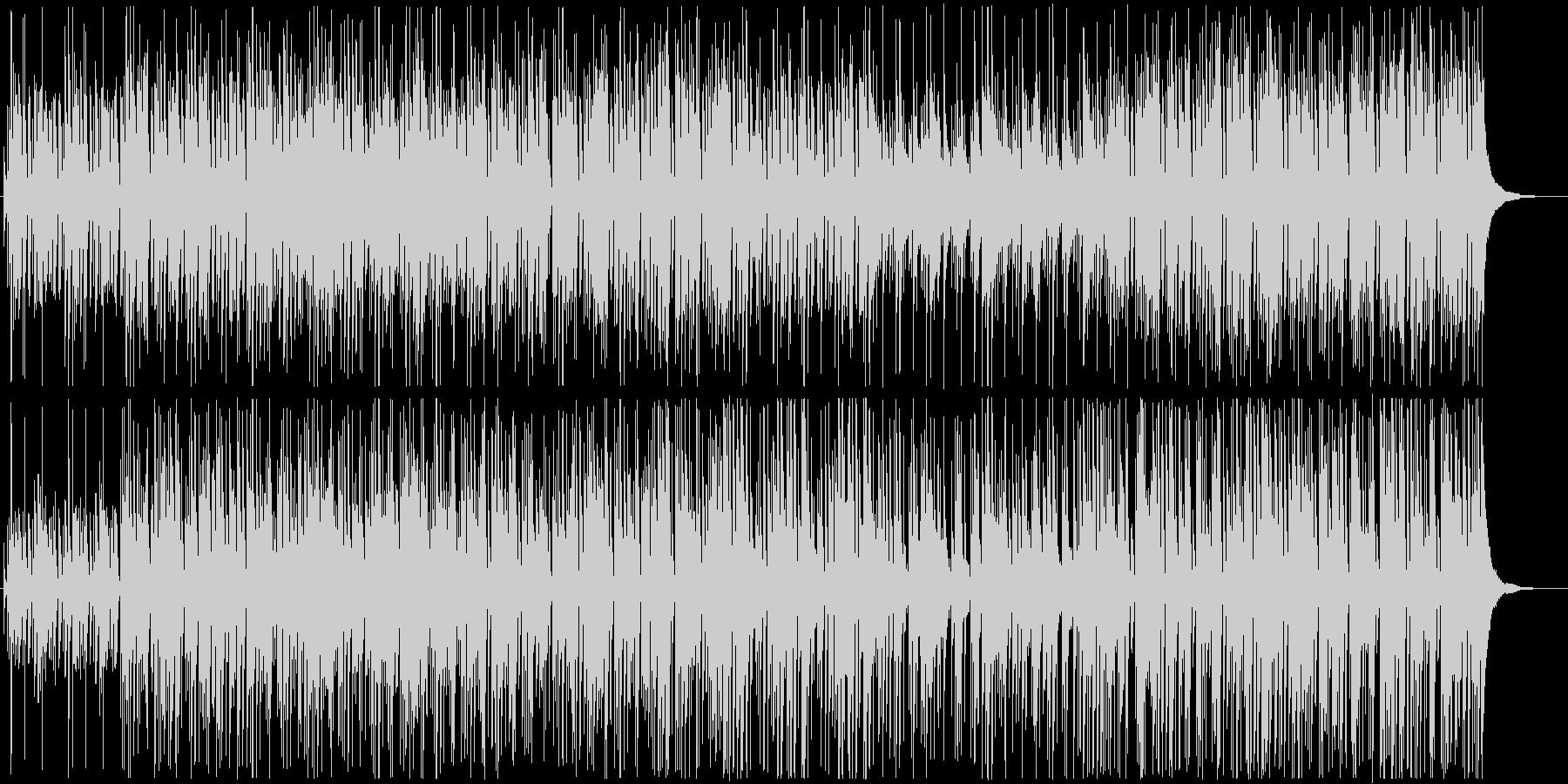 ハッピーでお洒落なボッサジャズの未再生の波形