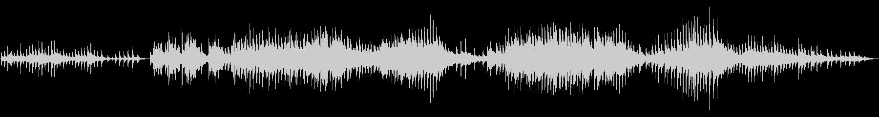 やさしく穏やかなゆったりとしたピアノ曲の未再生の波形