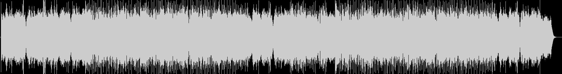 ビブラートとワウの主旋律が初夏をおもう曲の未再生の波形