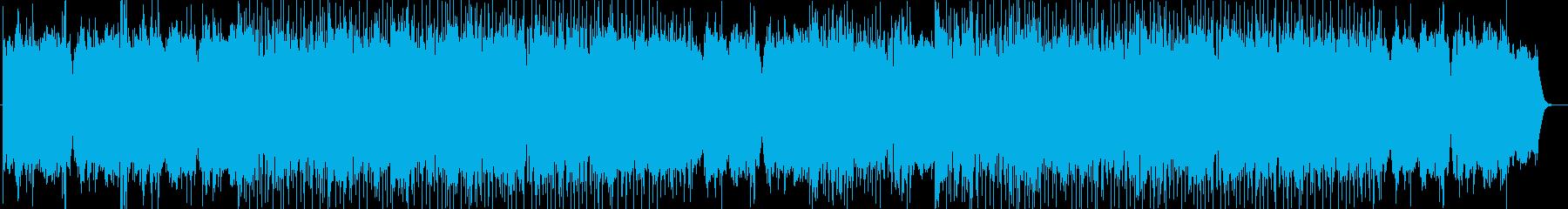 ビブラートとワウの主旋律が初夏をおもう曲の再生済みの波形