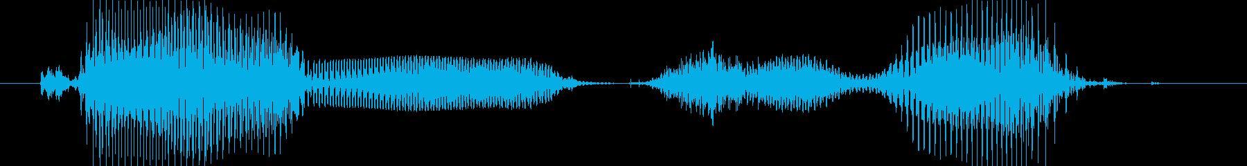 こんにちは!の再生済みの波形