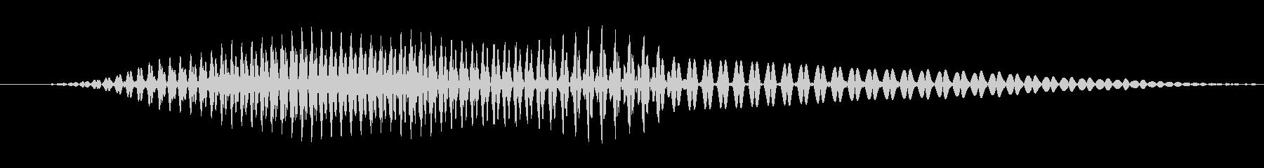1 (One, ワン、米国女性声優:K…の未再生の波形