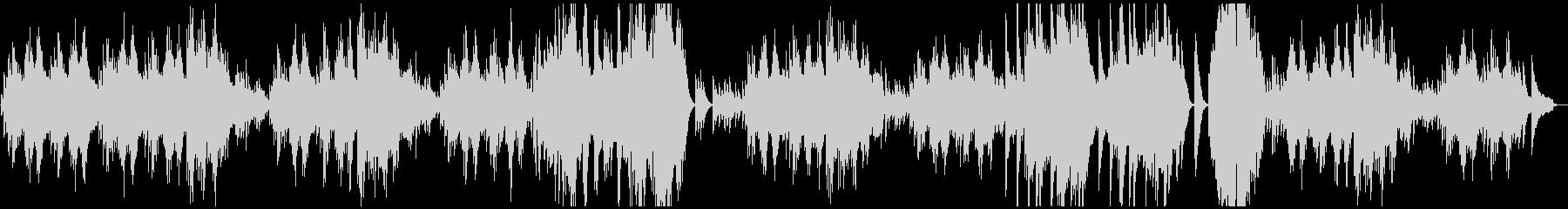ベートーヴェン エリーゼのために ピアノの未再生の波形