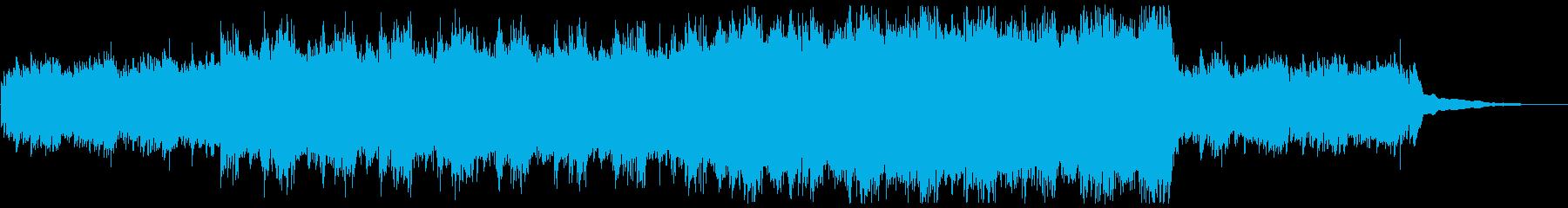 幻想的、神秘的エンディングの再生済みの波形