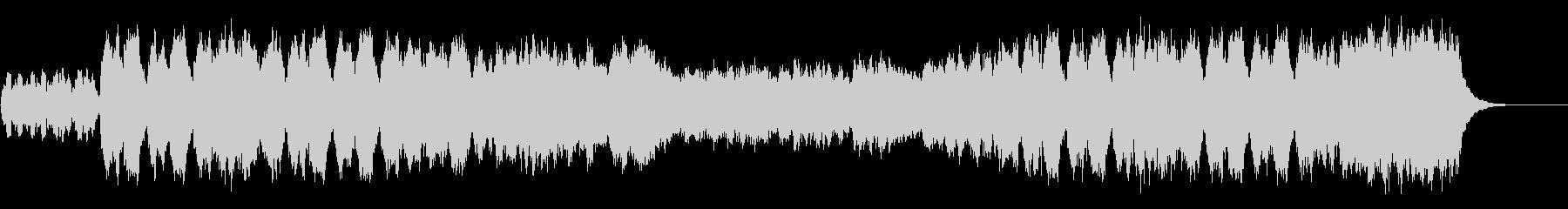 婚礼の合唱(ワーグナー)/パイプオルガンの未再生の波形