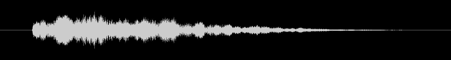 「ファーン」という神秘的なアイテム取得音の未再生の波形