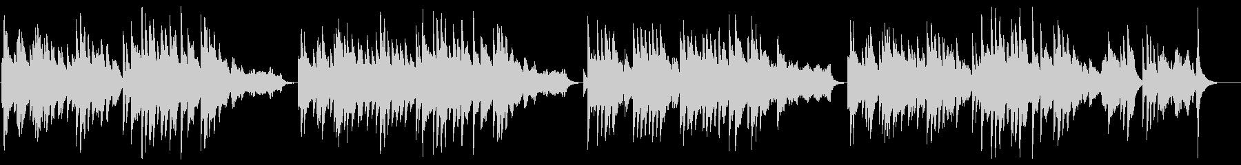 しっとりムーディーなピアノソロの未再生の波形