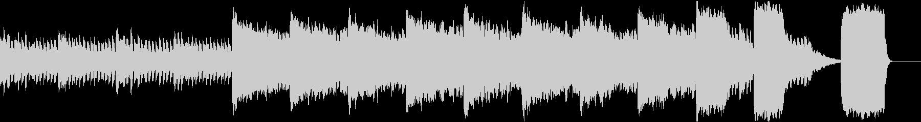 単一の原始的なシンセアルペジオは、...の未再生の波形