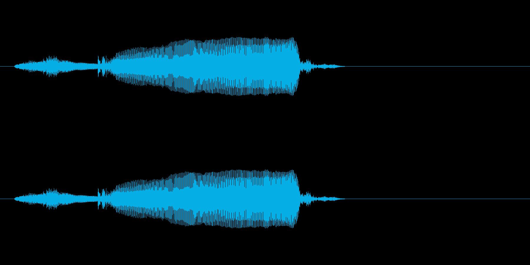 「すごー!」子供の声の再生済みの波形