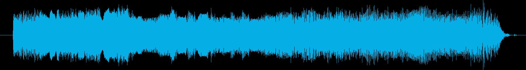 歪んだエレキギター 短いソロの再生済みの波形