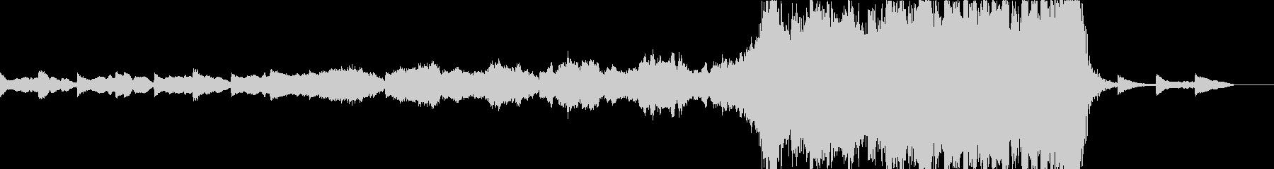 重いエピックオーケストラと時の螺旋の未再生の波形