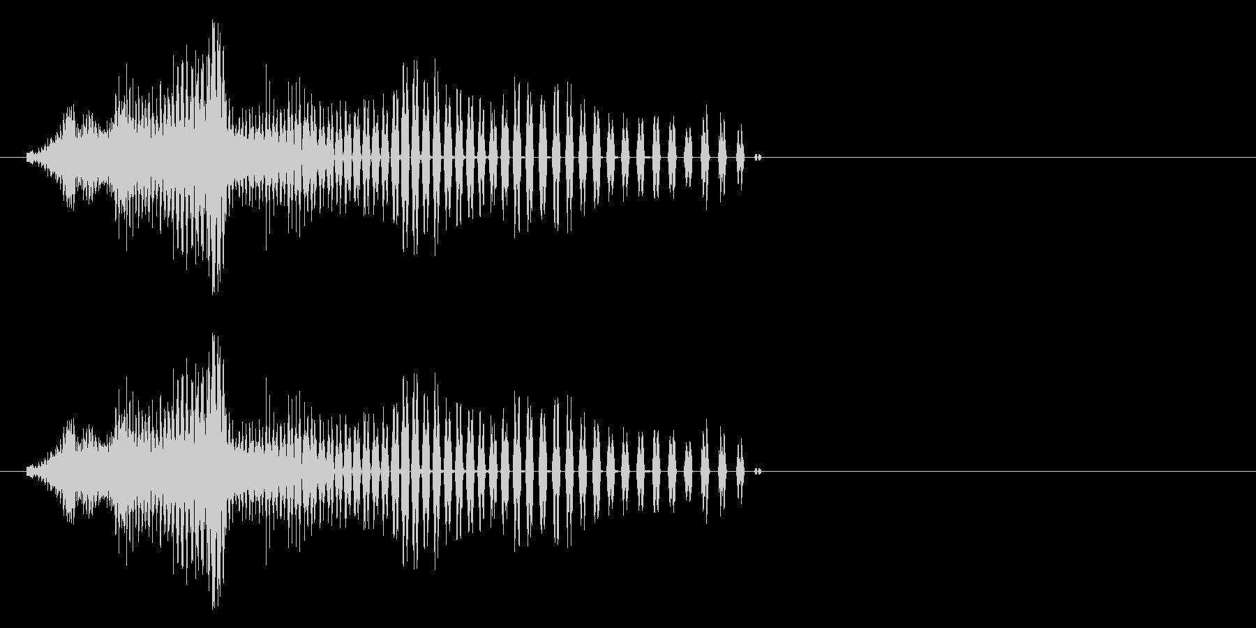 チャープサーボ、ロボットペイン、ド...の未再生の波形