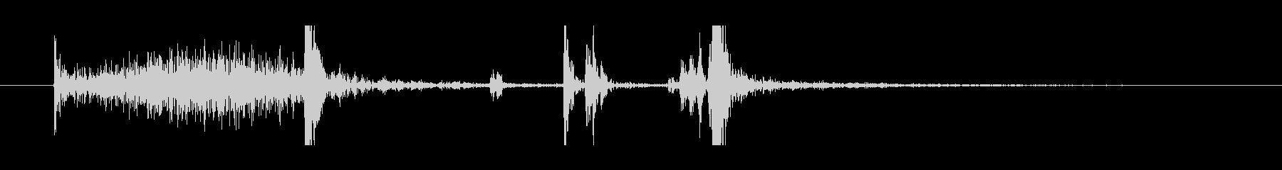 プルタブの未再生の波形