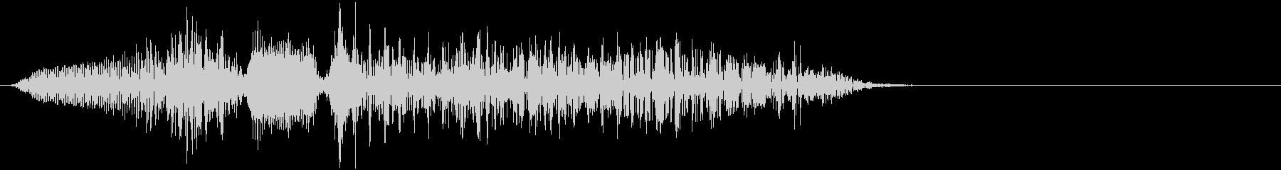 デジタル FX 01 作動の未再生の波形