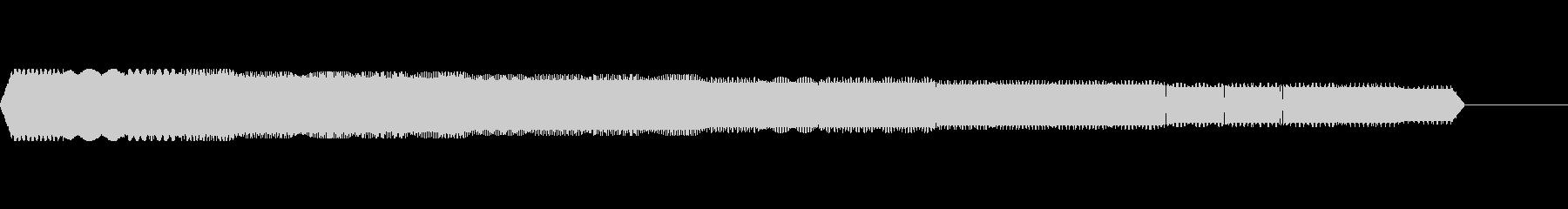 8bitグリッサンド(ピロロロロ↓)02の未再生の波形